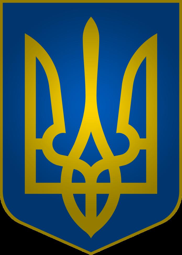 Ukrainas riksvåpen