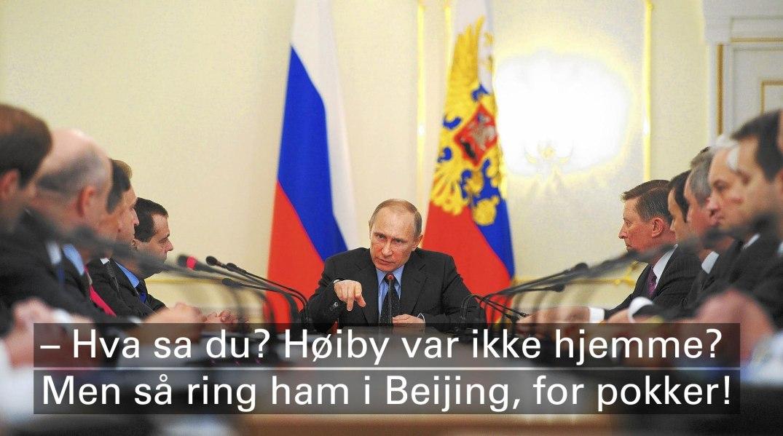 Vladimir Putin og First House